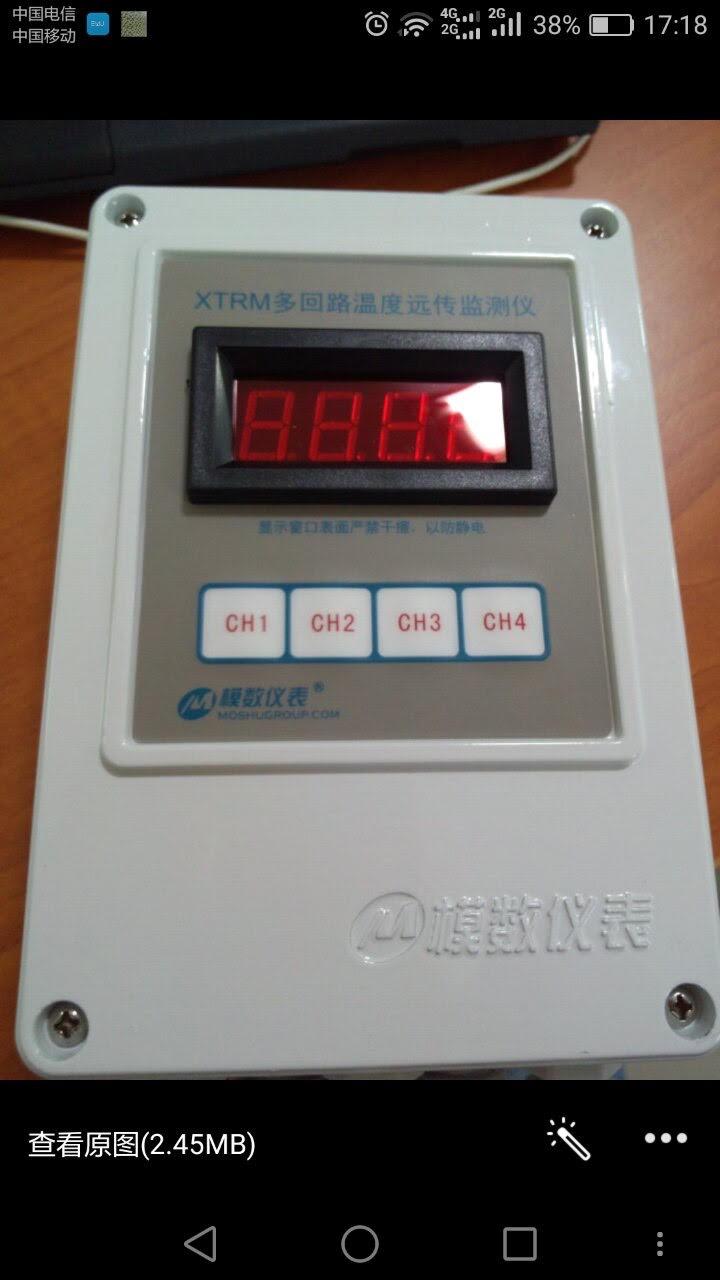 Đồng hồ đo nhiệt độ đa kênh XTRM MOSHU GROUP